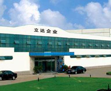 <b>第22届全国铝门窗幕墙博览会广州展</b>