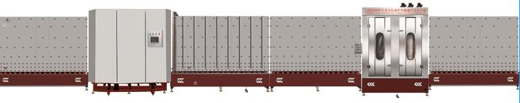 LB1600P中空玻璃生产线