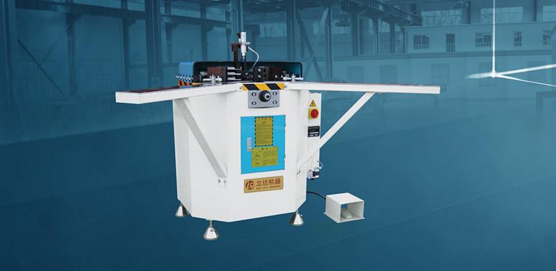 LMB-120铝门窗液压同步单头组角机
